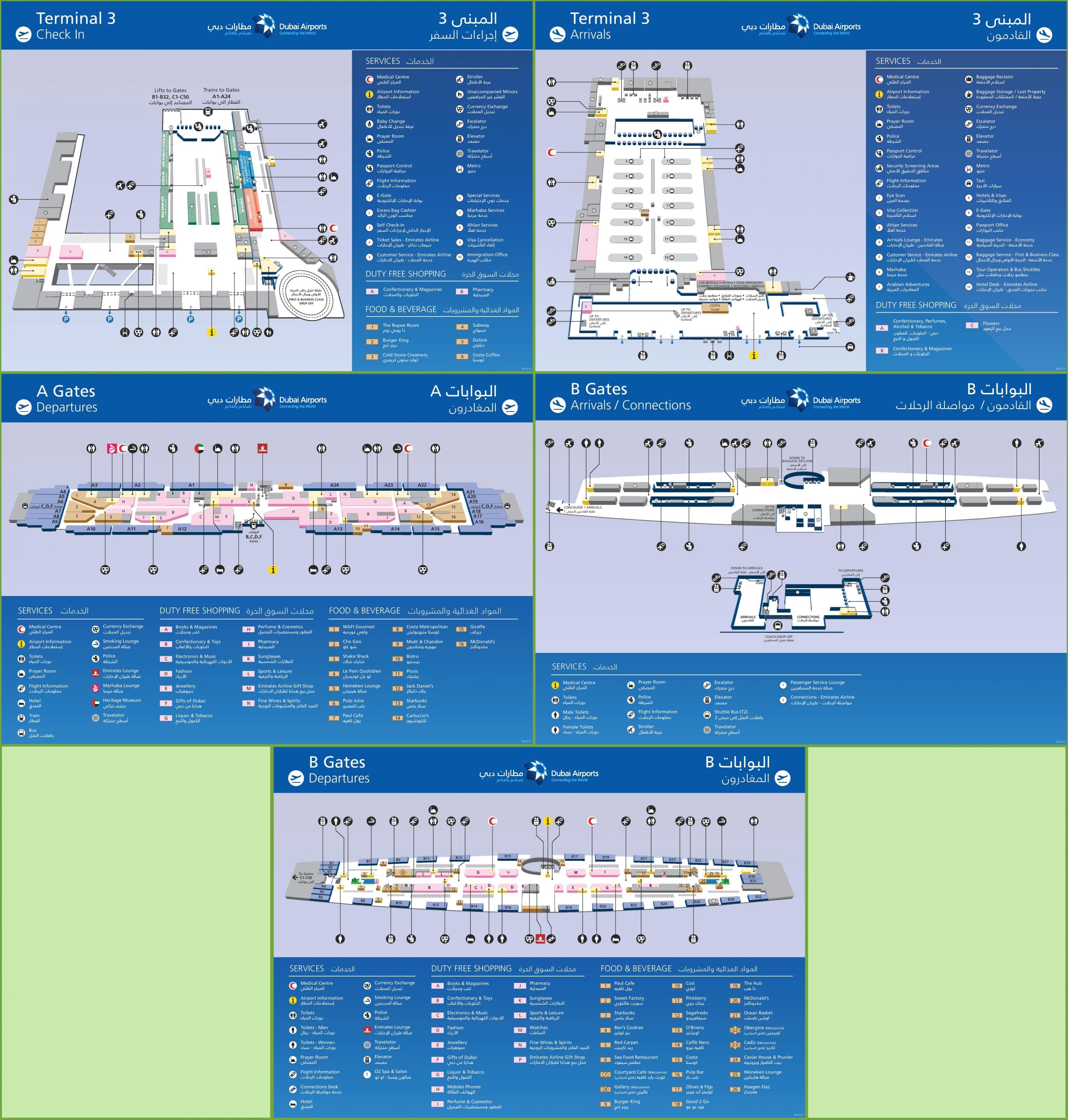 Terminal 3 Dubai map Terminal 3 Dubai airport map United Arab